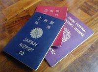 パスポート申請 海外在住 子供