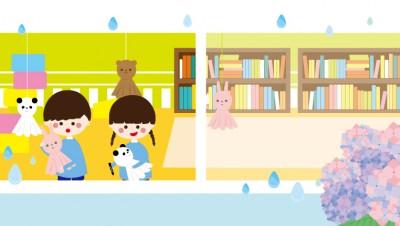 関東の梅雨入り予想&梅雨明け予想と梅雨でもできる子供の遊び