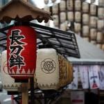 祇園祭の鉾の曳き初めはどこで?時間と参加する時の注意点