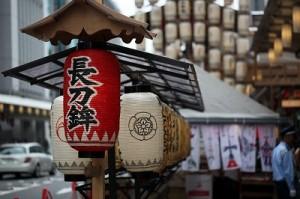 祇園祭 鉾 曳き初め
